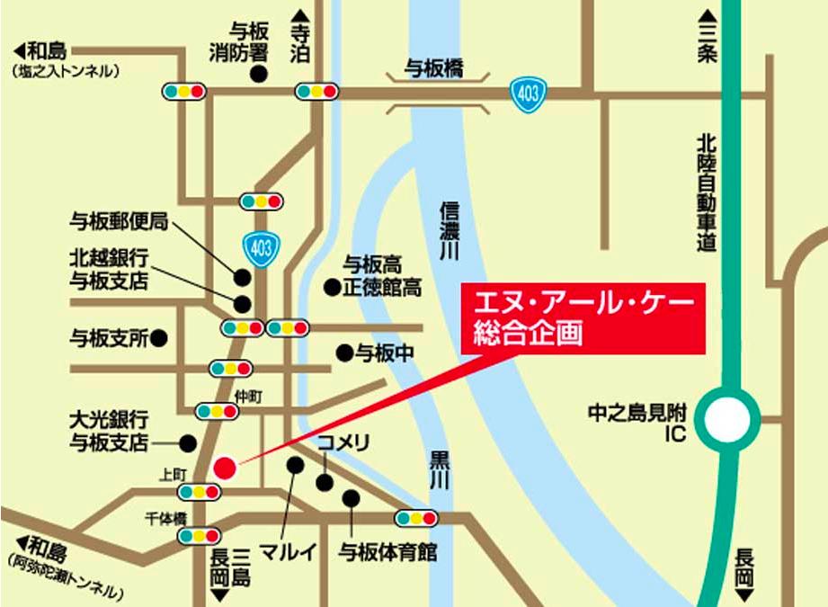 新潟県長岡市与板町与板119番地