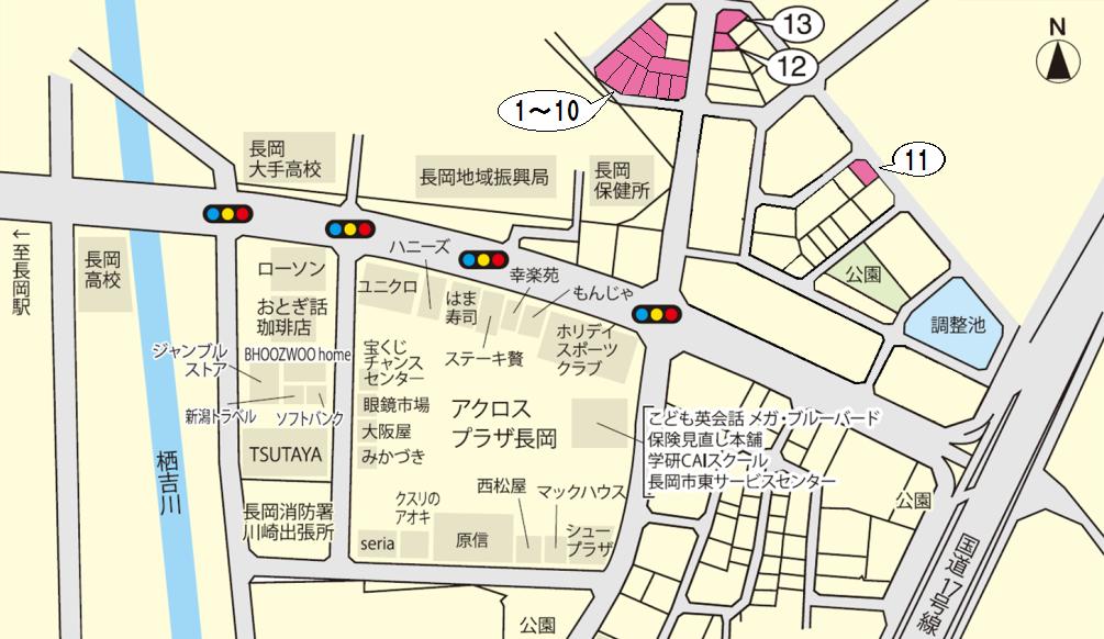 周辺案内図