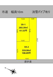 区画59-2