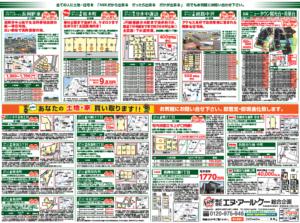 https://www.nrk-sogo.jp/wp/wp-content/uploads/2018/09/965989e7d787a74b76ad543c548b5de6.pdf