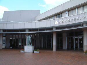 脇野町小学校(徒歩19分)
