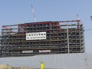 三条市立大学   (建設中)