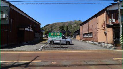敷地2(南東側道路より撮影)