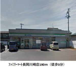 ファミリーマート長岡川崎店