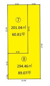 区画7、8